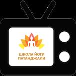 Yoga-TV